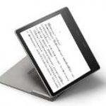 今買うべき電子書籍リーダーはKindleか? 最新モデルを比較