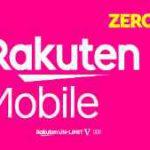 【2021】「楽天モバイル」申し込み殺到の超格安SIMサービス