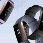 「Fitbit Charge 3」スペック、性能、価格、中古情報