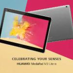 迫力サウンドで動画が楽しめるAndroidタブレット「MediaPad M3 Lite 10」