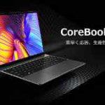 「CHUWI CoreBook X」と人気の14型ノートPCを徹底 比較!