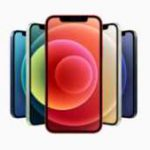 【2020最新】 iPhone ラインナップ  一覧リスト
