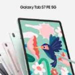 「Galaxy Tab S7 FE 5G」と超高性能タブレットと徹底 比較!